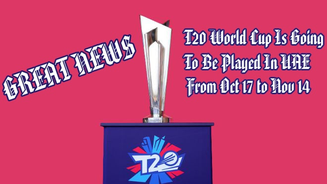 ICC Men's T20 World Cup Is Going To Be Played In UAE From Oct 17 to Nov 14